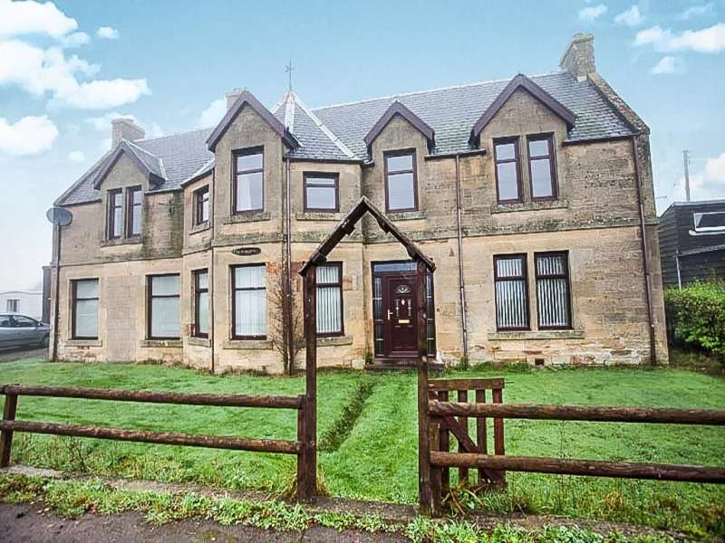 5 Bedrooms Detached House for sale in Achnagairn, Fearn, Tain, IV20