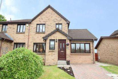 4 Bedrooms Semi Detached House for sale in Turnhill Drive, Erskine
