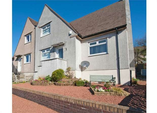 3 Bedrooms Semi Detached House for sale in Gateside Road, Galston, East Ayrshire