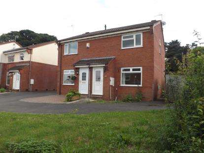 3 Bedrooms Semi Detached House for sale in St. Oswalds Close, Catterick Garrison, North Yorkshire