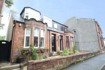 4 Bedrooms Semi Detached House for sale in High Street, Newmilns, East Ayrshire