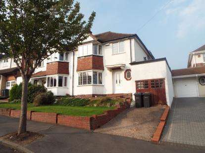 3 Bedrooms Semi Detached House for sale in Law Cliff Road, Great Barr, Birmingham, West Midlands