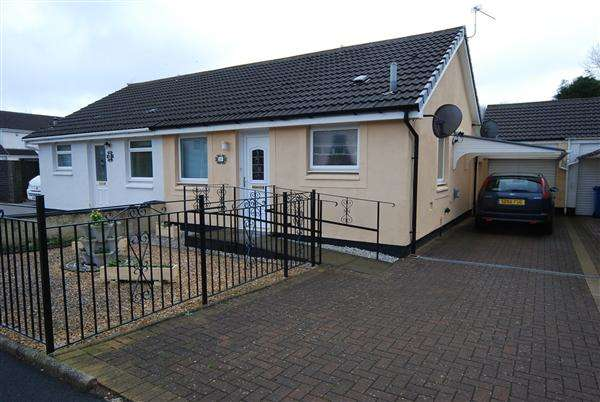 2 Bedrooms Bungalow for sale in Hillpark Rise, Kilwinning