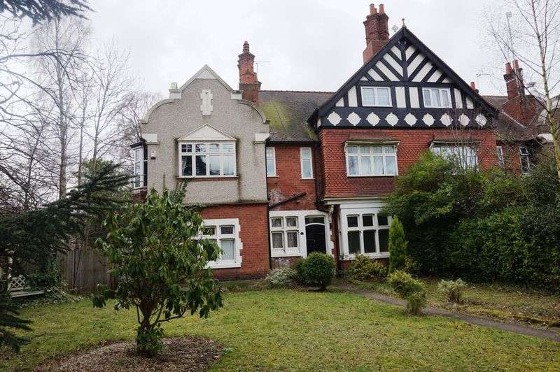 6 Bedrooms Semi Detached House for sale in Earlsdon Avenue South, Coventry