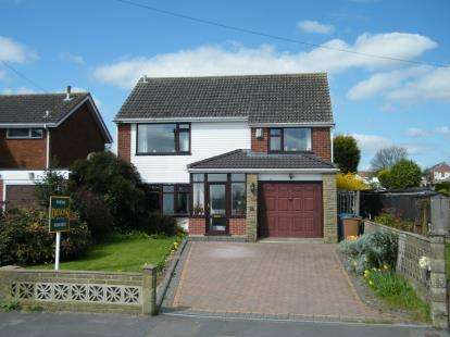4 Bedrooms Detached House for sale in Hospital Road, Burntwood, Staffordshire