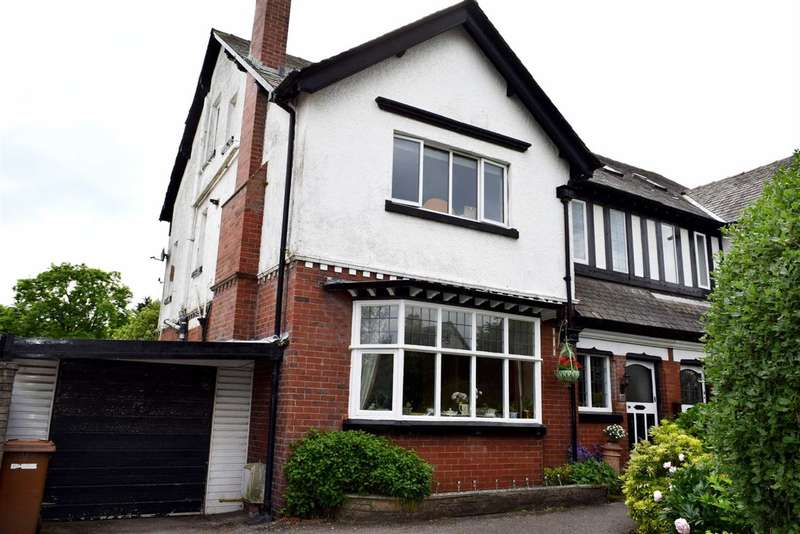 6 Bedrooms Property for sale in Park Drive, Barrow In Furness, Cumbria
