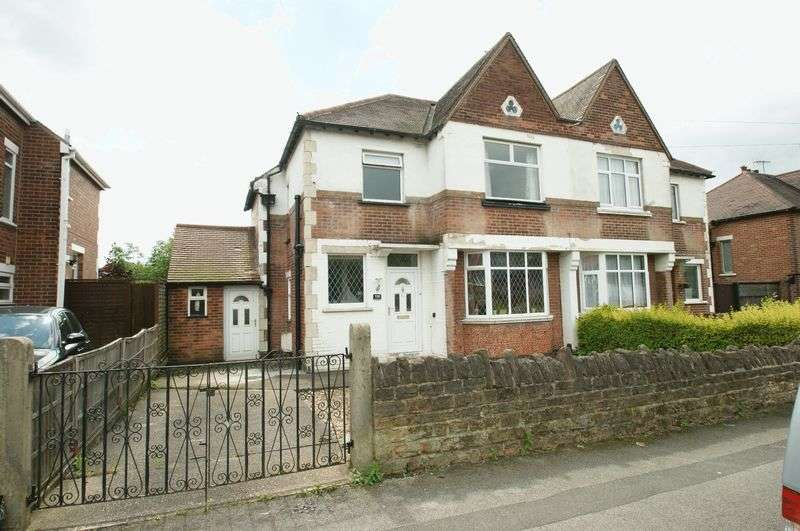 3 Bedrooms Semi Detached House for sale in Cantrell Road, Highbury Vale