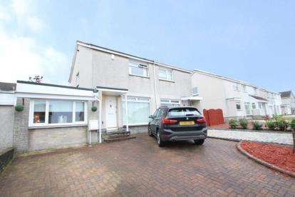 3 Bedrooms Semi Detached House for sale in Cunningham Drive, Caprington, Kilmarnock, East Ayrshire