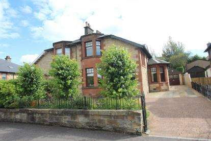 3 Bedrooms Semi Detached House for sale in Kennedy Drive, Cairnhill, Airdrie