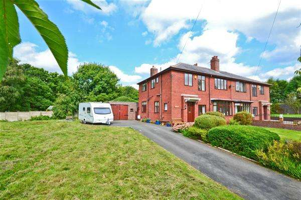 4 Bedrooms Semi Detached House for sale in Woodside, Crankwood Road, Wigan