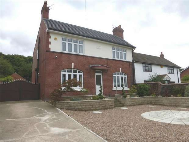 4 Bedrooms Semi Detached House for sale in Denaby Lane, Old Denaby, Doncaster, South Yorkshire