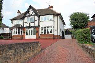 5 Bedrooms Detached House for sale in Derby Road, Bramcote, Nottingham, Nottinghamshire