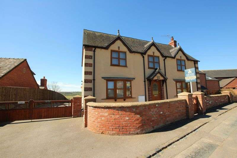 5 Bedrooms Detached House for sale in Church Lane, Bramshall