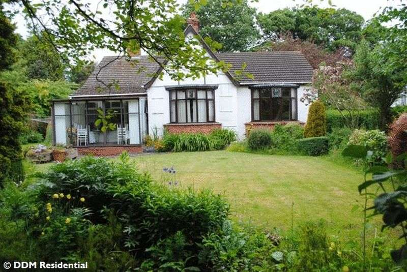 3 Bedrooms Detached Bungalow for sale in Ferriby Lane, Grimsby