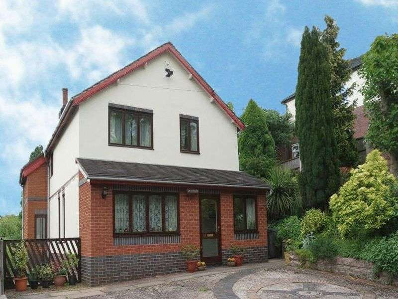 4 Bedrooms Detached House for sale in Newcastle Lane, Penkhull, Stoke-On-Trent, ST4 5NB