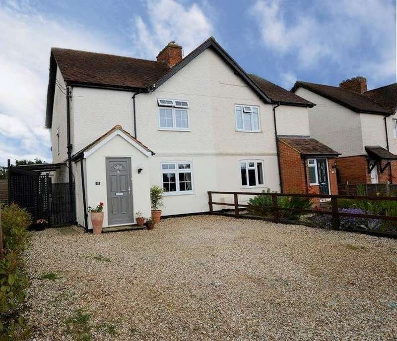 3 Bedrooms Semi Detached House for sale in Hyde End Road, Shinfield, Reading, RG2