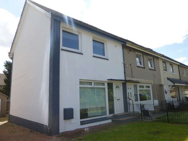 2 Bedrooms End Of Terrace House for sale in Ross Drive, Viewpark , Uddingston, G71
