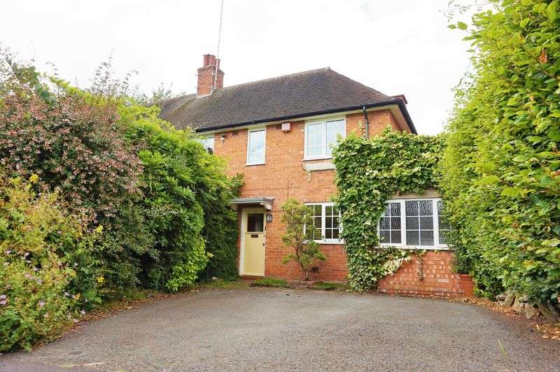 3 Bedrooms Semi Detached House for sale in Weoley Hill, Bournville - LOVELY PERIOD HOME