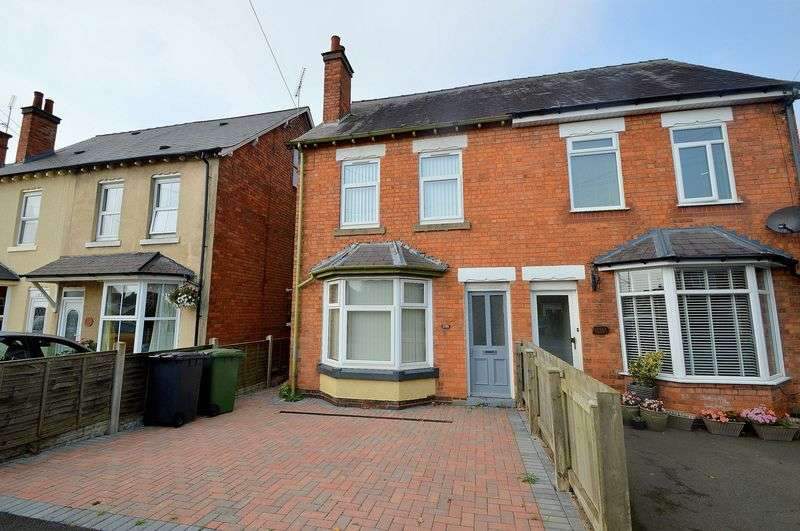 3 Bedrooms Semi Detached House for sale in Evesham Road * Astwood Bank