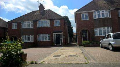 3 Bedrooms Semi Detached House for sale in Water Eaton Road, Bletchley, Milton Keynes, Buckinghamshire