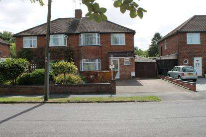 3 Bedrooms Semi Detached House for sale in Montrose Avenue, Leamington Spa, Warwickshire