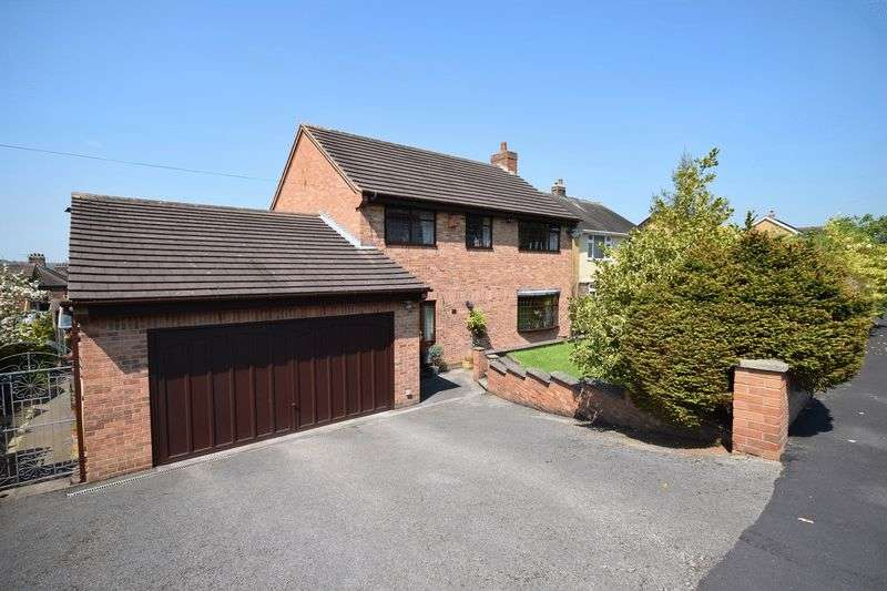 4 Bedrooms Detached House for sale in Nursery Avenue, Stockton Brook