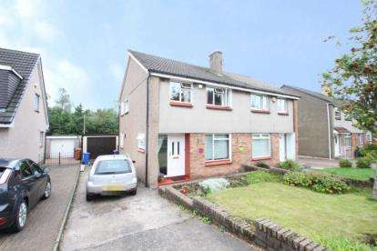 3 Bedrooms Semi Detached House for sale in Iona Way, Kirkintilloch, Glasgow, East Dunbartonshire
