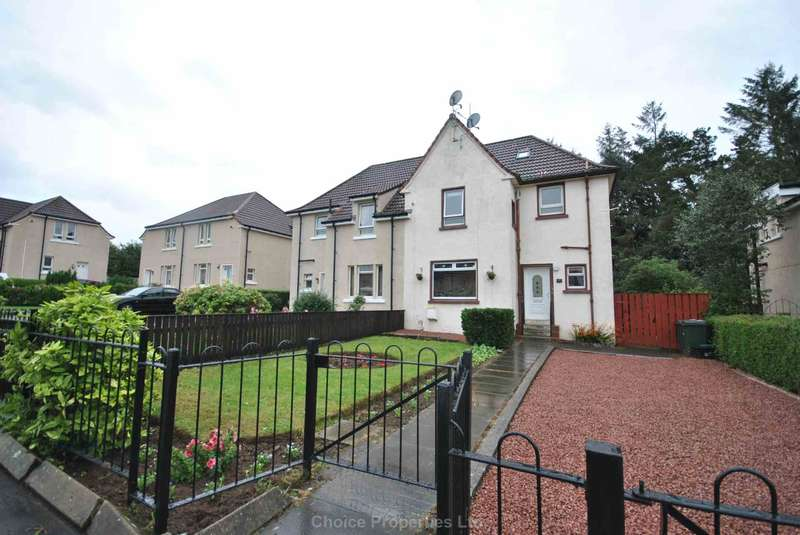 5 Bedrooms Semi Detached House for sale in Gilfoot, Newmilns, KA16 9HT