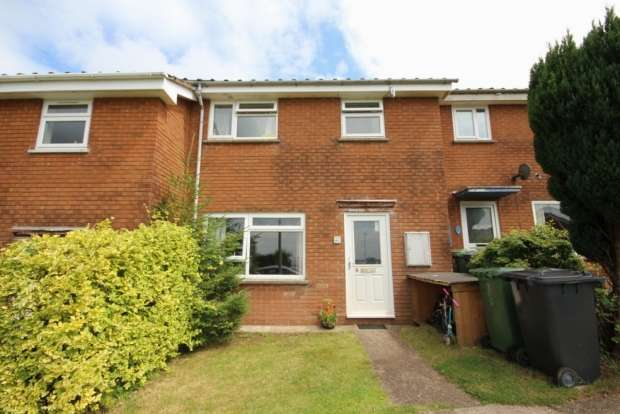 3 Bedrooms Terraced House for sale in POUND CLOSE UMBERLEIGH BURRINGTON