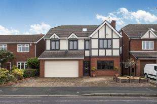 6 Bedrooms Detached House for sale in Julian Way, Widnes, Cheshire, WA8