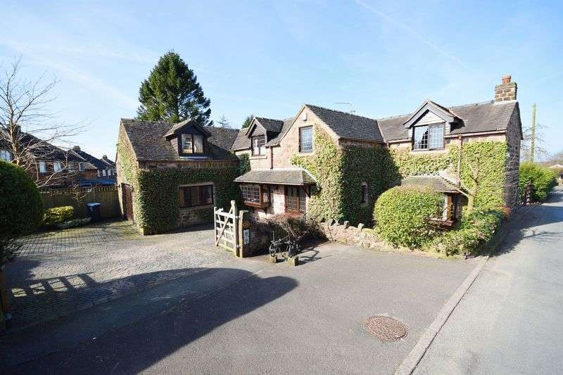 4 Bedrooms Detached House for sale in Washerwall Lane, Werrington