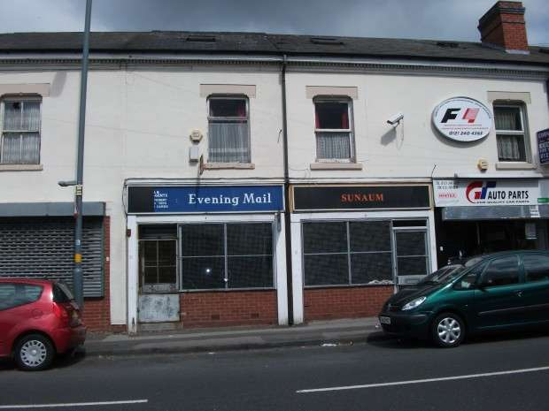 Commercial Property for sale in Nursery Road, Hockley, B19