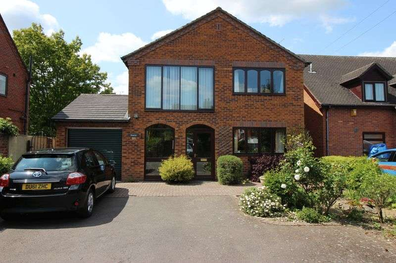 3 Bedrooms Detached House for sale in Underdale Road, Shrewsbury