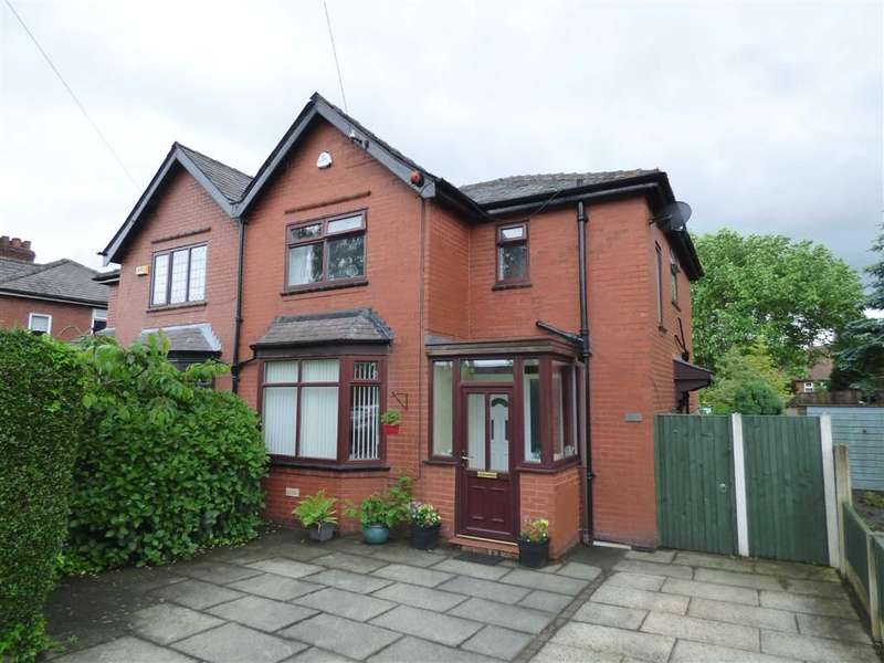 3 Bedrooms Property for sale in Birch Lane, Dukinfield, Cheshire, SK16