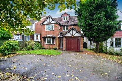 5 Bedrooms Detached House for sale in Nottingham Road, Mansfield, Nottinghamshire