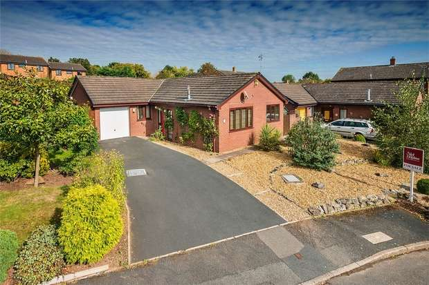 3 Bedrooms Detached Bungalow for sale in 2 Troon Way, Great Hay, Telford, Shropshire