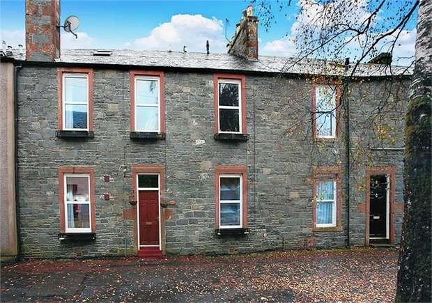 2 Bedrooms Terraced House for sale in Causeway Street, Moffat, Dumfries and Galloway