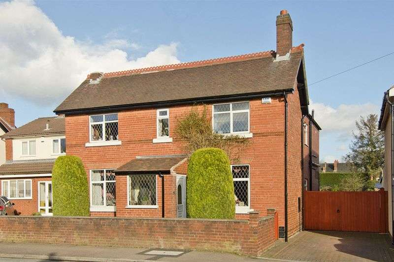 5 Bedrooms Detached House for sale in Ironstone Road, Chase Terrace, Burntwood