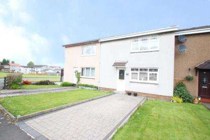 2 Bedrooms Terraced House for sale in Drumhill, Kirkintilloch, Glasgow, East Dunbartonshire