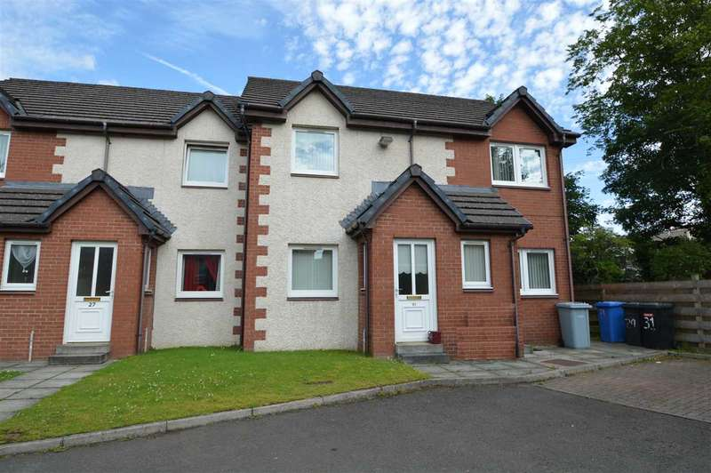 2 Bedrooms Apartment Flat for sale in Mill Place, Uddingston