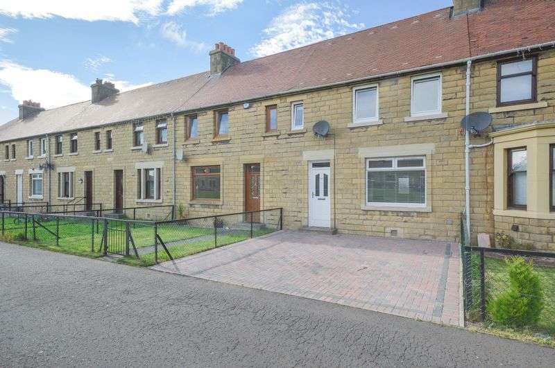 4 Bedrooms Terraced House for sale in 22 St. Clements Crescent, Wallyford, Musselburgh, East Lothian, EH21 8BB