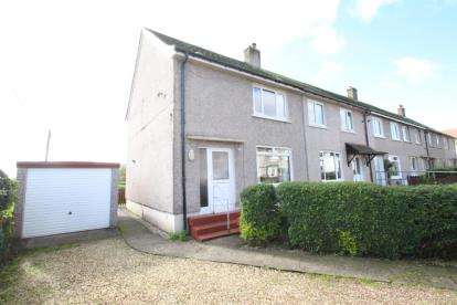 3 Bedrooms End Of Terrace House for sale in Kirkton Terrace, Campsie Glen, Glasgow, East Dunbartonshire