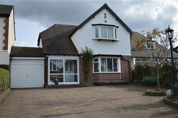 3 Bedrooms Detached House for sale in Beeches Road, Great Barr, Birmingham