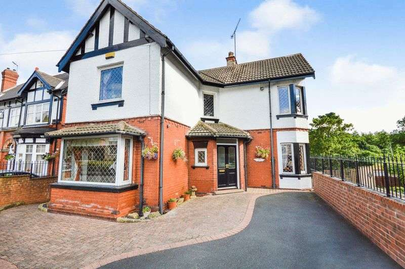 4 Bedrooms Detached House for sale in Church Street, Mexborough, South Yorkshire
