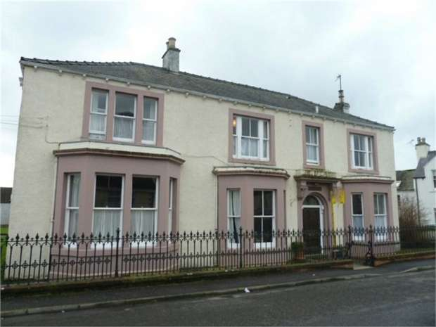 7 Bedrooms Detached House for sale in Castramont Road, Gatehouse of Fleet, Castle Douglas, Dumfries and Galloway