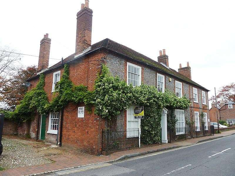 7 Bedrooms Commercial Property for sale in Winchester House, Botley, SO30