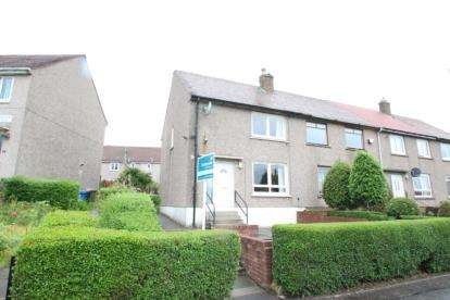 3 Bedrooms End Of Terrace House for sale in Antermony Road, Milton Of Campsie, Glasgow, East Dunbartonshire