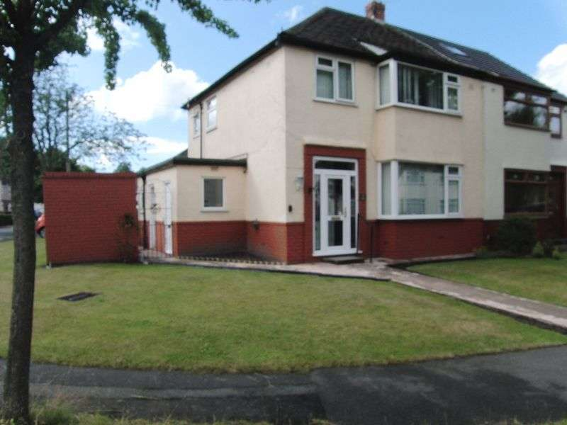 3 Bedrooms Semi Detached House for sale in Waterway Avenue, Bootle
