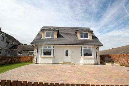 3 Bedrooms Detached House for sale in Westcraigs Road, Harthill