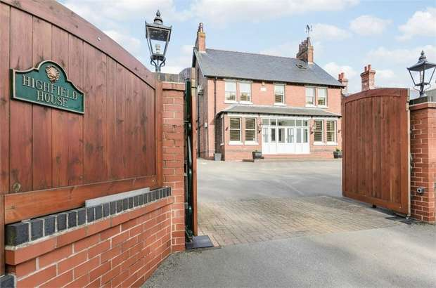 5 Bedrooms Detached House for sale in Station Road, Kirton, Newark, Nottinghamshire